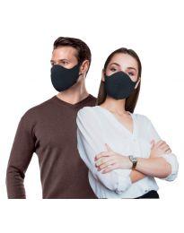 Професионална предпазна маска - код 014 - черна