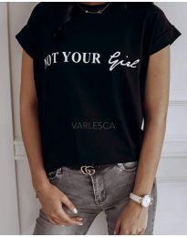 Тениска - код 478 - черно