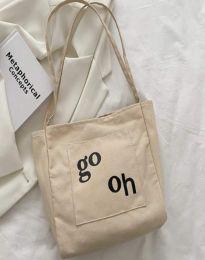 Дамска чанта в бежово - код B579