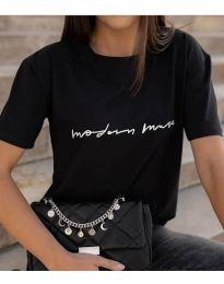 Черна дамска тениска с надпис - код 927