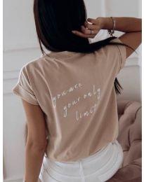 Тениска с надпис на гърба в цвят капучино - код 3616