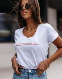 Дамска тениска с надпис в бяло - код 4457