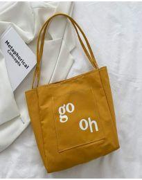 Дамска чанта в цвят горчица - код B579