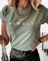 Дамска тениска в зелено - код 4079