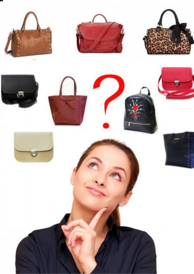 Как да изберем правилната дамска чанта